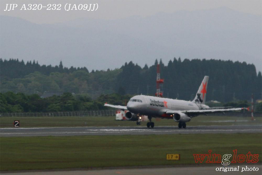 '15年 鹿児島空港レポート・・・JJP/JA09JJ_f0352866_2191994.jpg