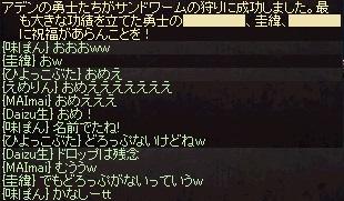 a0201367_120644.jpg