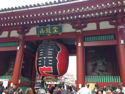 東京さ行っただー_c0120375_10431123.jpg