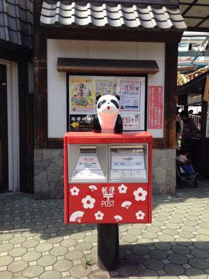 東京さ行っただー_c0120375_10431651.jpg