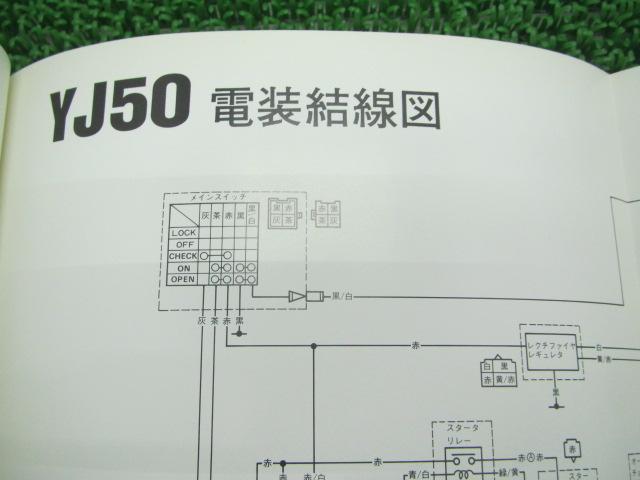 b0105181_2012354.jpg