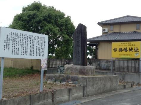 勝幡城_c0360586_14484367.jpg