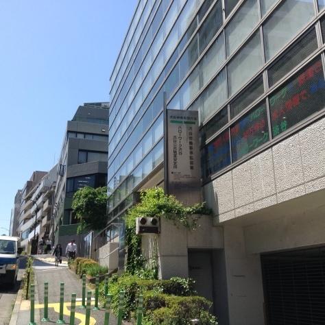 渋谷_c0360586_14502030.jpg