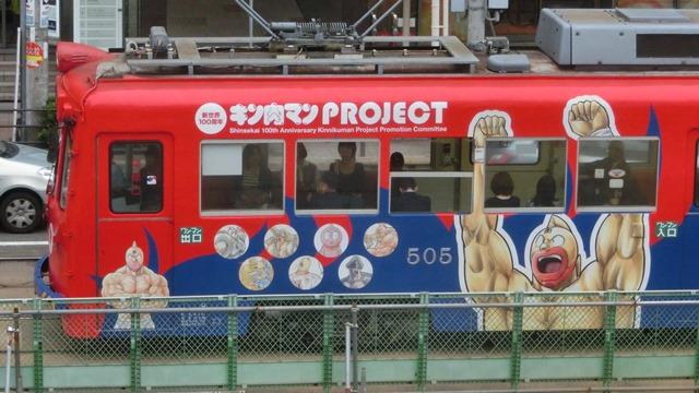 大阪と構想の住民投票明日実行!!・・・・絶対に投票に行こう!!_d0181492_1231259.jpg