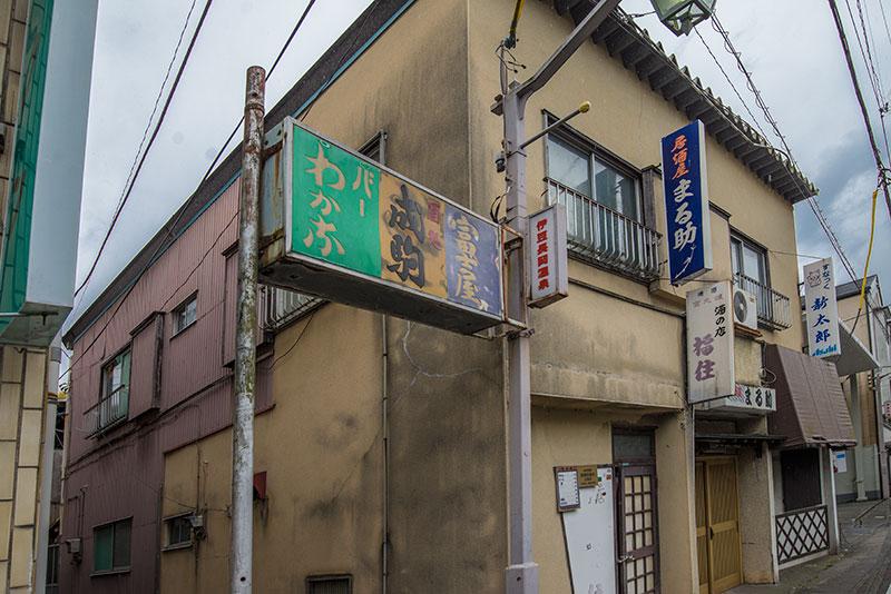 色町残像 静岡県 伊豆長岡温泉-6_f0215695_13403859.jpg