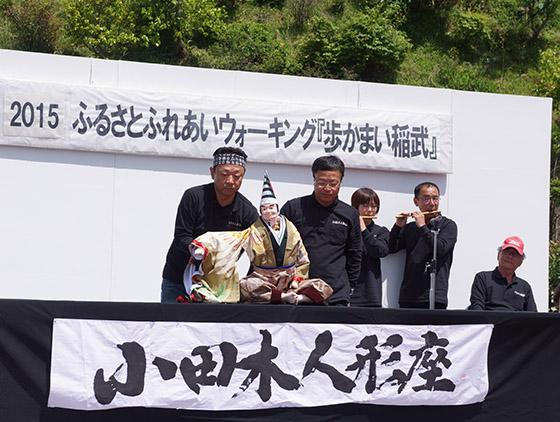 ウォーキング大会「歩かまい稲武」_c0194003_1627100.jpg