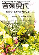a0214711_20135288.jpg