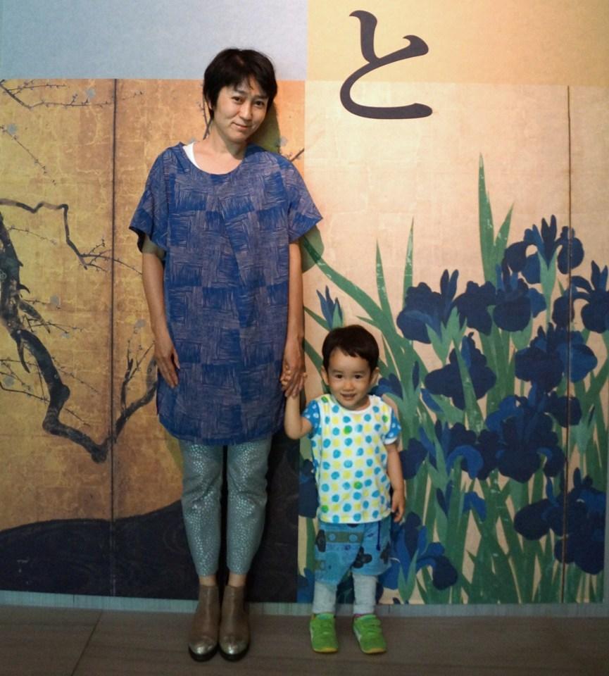 尾形光琳300年忌記念特別展「燕子花と紅白梅」@根津美術館_f0006713_21015775.jpg