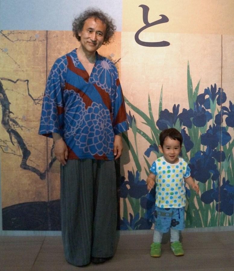 尾形光琳300年忌記念特別展「燕子花と紅白梅」@根津美術館_f0006713_21022621.jpg