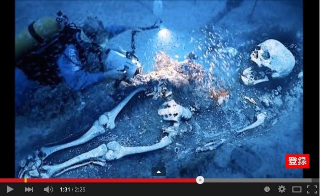 「2008年6月14日岩手・宮城内陸地震震度6強」発生!:一関の崖で巨人化石が見つかっていた!?_e0171614_16105481.png