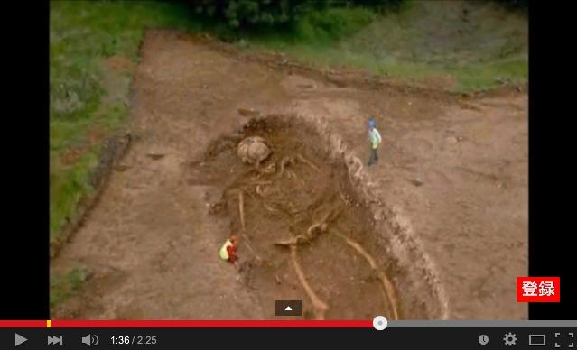 「2008年6月14日岩手・宮城内陸地震震度6強」発生!:一関の崖で巨人化石が見つかっていた!?_e0171614_1611018.png