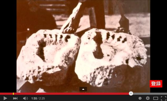 「2008年6月14日岩手・宮城内陸地震震度6強」発生!:一関の崖で巨人化石が見つかっていた!?_e0171614_16112294.png