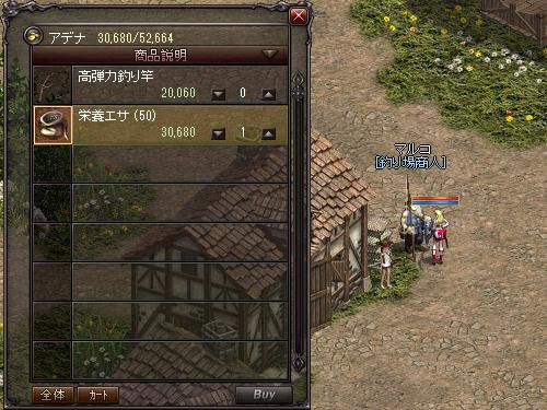 b0056117_2451448.jpg