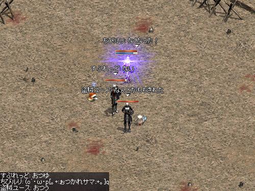 b0056117_8151636.jpg
