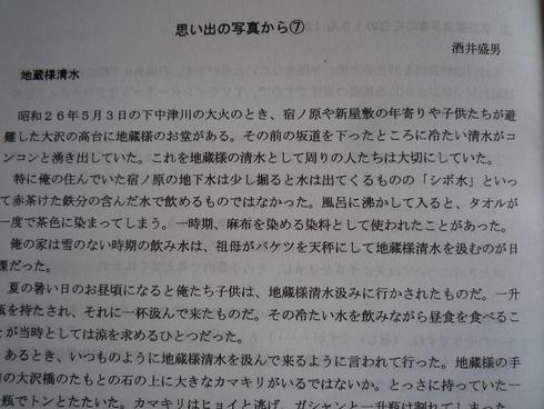 c0189218_712276.jpg