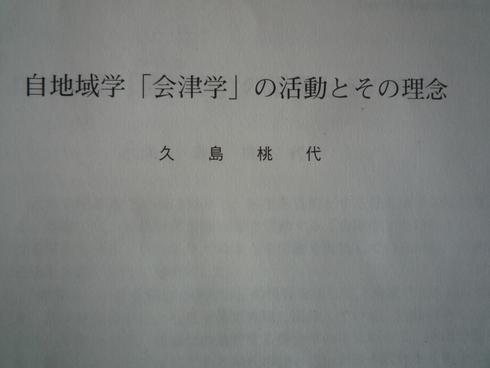c0189218_7123649.jpg
