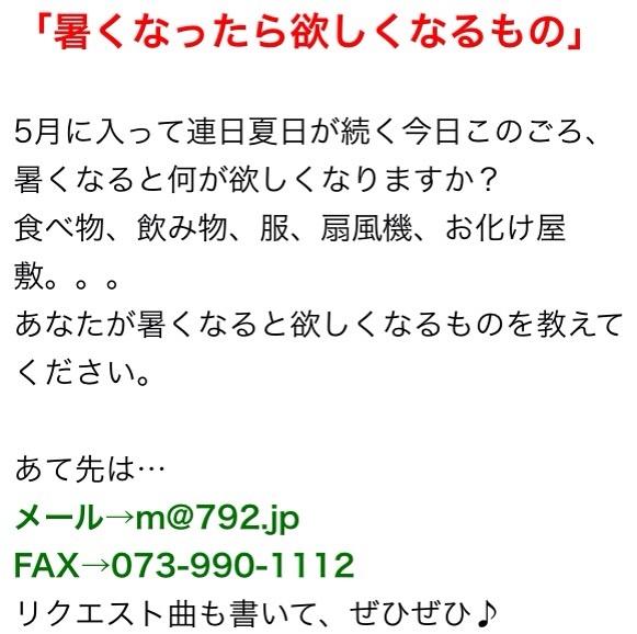 c0332024_07223885.jpg