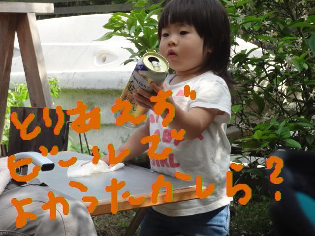f0148927_19435216.jpg
