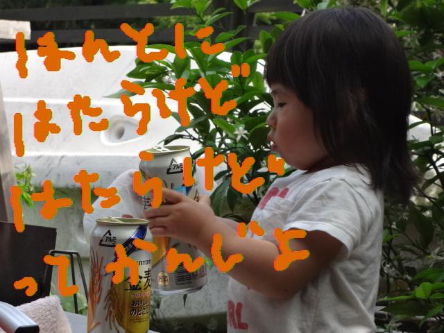 f0148927_1948170.jpg