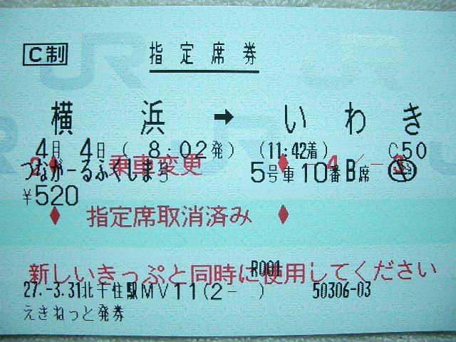 b0283432_232013.jpg