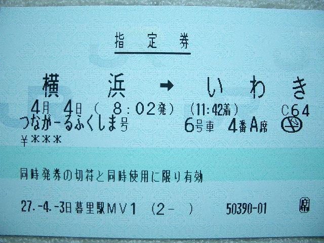 b0283432_2325720.jpg
