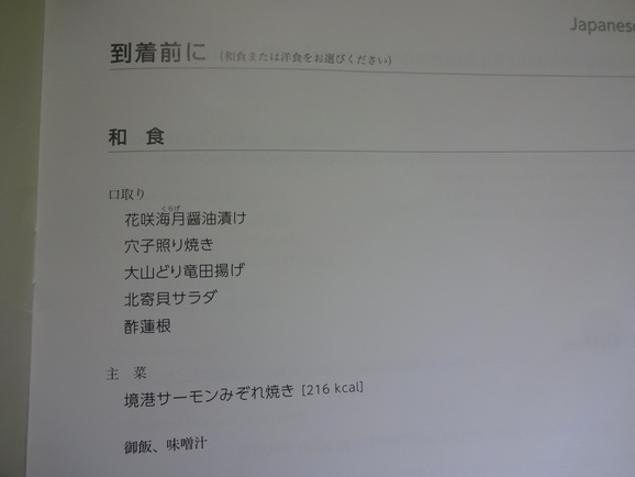 d0219834_6385372.jpg