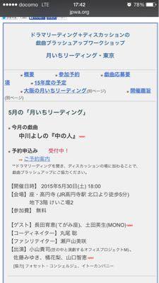 f0132234_17461448.jpg