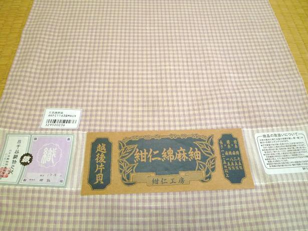 お能の会、皆様の帯周り・立体的刺繍帯コーディネイト。_f0181251_11465212.jpg