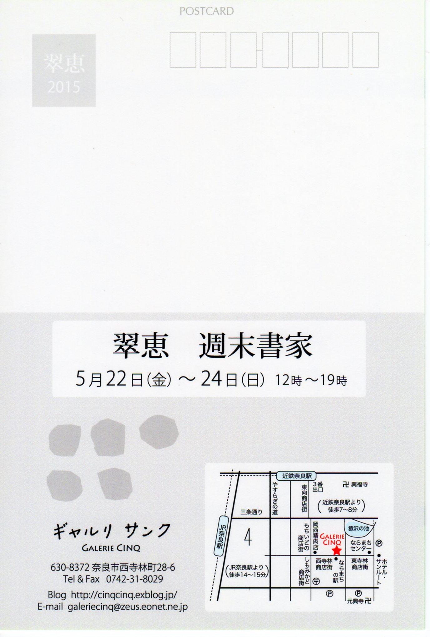 b0291062_22422.jpg