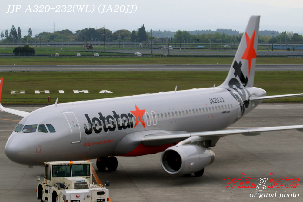 '15年 鹿児島空港レポート・・・JJP/JA20JJ_f0352866_2241413.jpg
