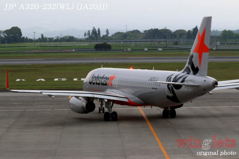 '15年 鹿児島空港レポート・・・JJP/JA20JJ_f0352866_22415348.jpg