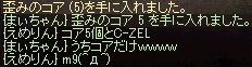 a0201367_16375939.jpg