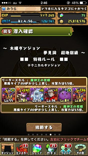 b0218975_130181.jpg