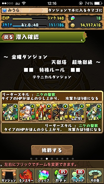 b0218975_2141631.jpg