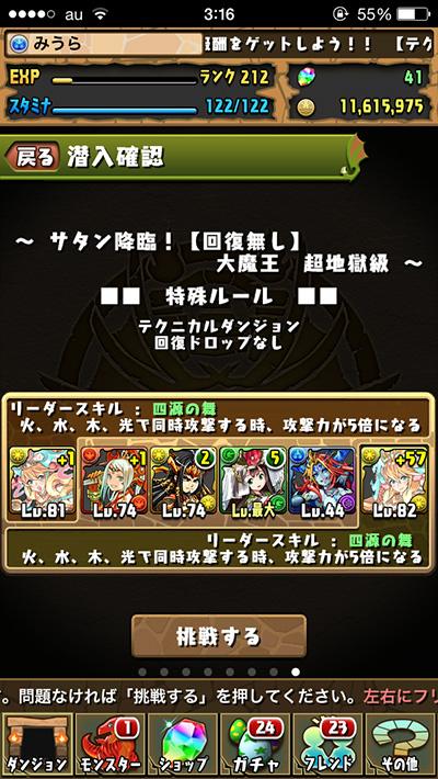 b0218975_273020.jpg