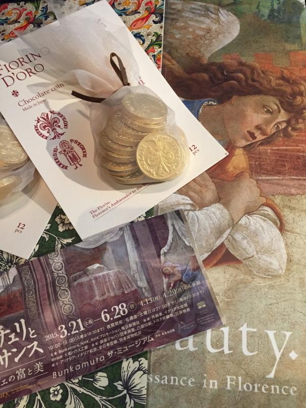 ボッティチェリとルネサンス〜フィレンツェの富と美(Bunkamura ザ・ミュージアム)_c0366777_22082619.jpg