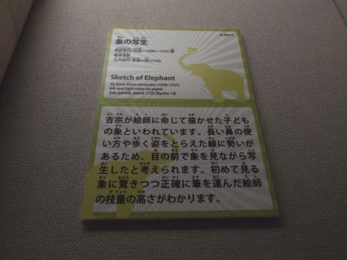 f0211178_8475081.jpg