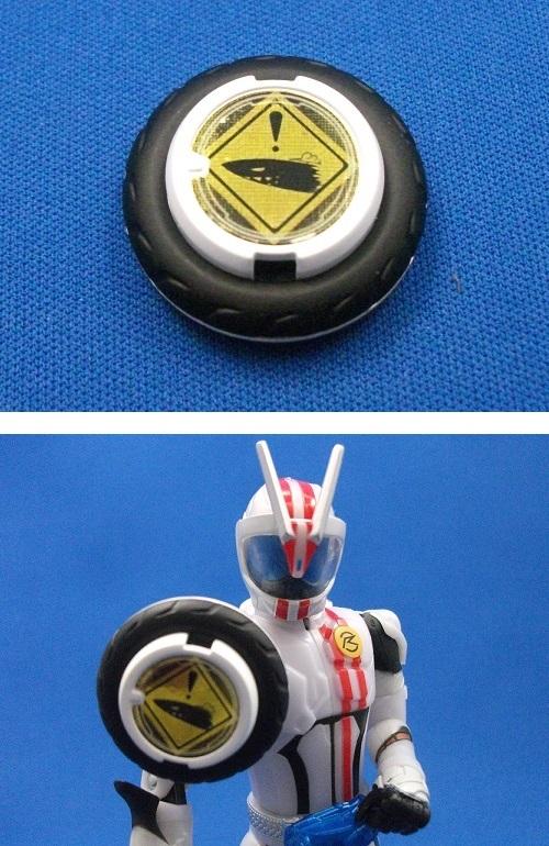 タイヤ交換シリーズTK10 仮面ライダーチェイサー_f0205396_5555828.jpg