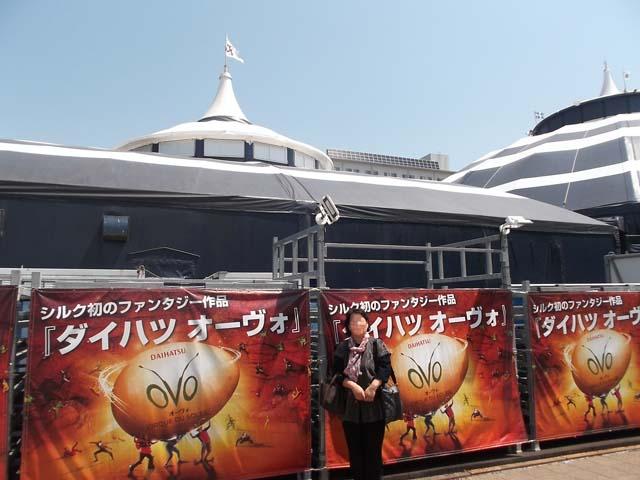 シルク・ドゥ・ソレイユ「オーヴォ」仙台公演を見ました_f0019498_2057274.jpg
