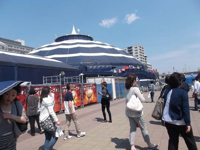 シルク・ドゥ・ソレイユ「オーヴォ」仙台公演を見ました_f0019498_20583113.jpg