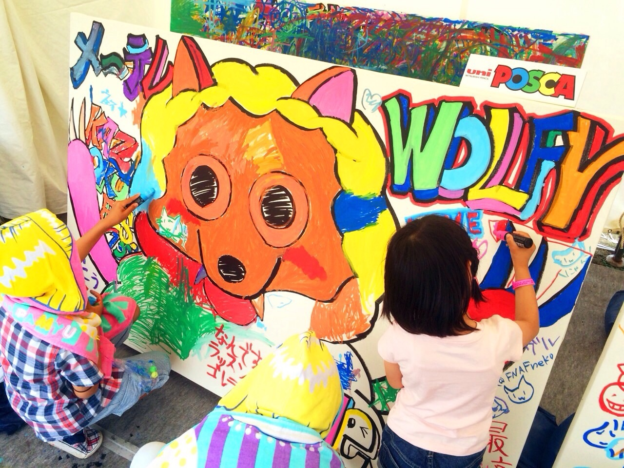 KAZOKU FES.2015 graffiti corner by AZI。_f0182998_21542531.jpg