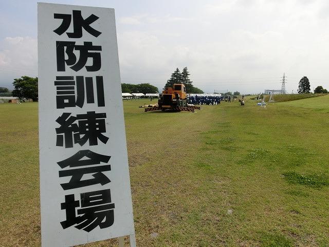 豪雨シーズンに備えた27年度富士市水防訓練_f0141310_7202838.jpg