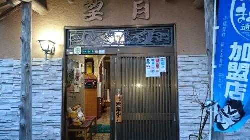"""五島\""""食\""""_f0358212_09434701.jpg"""