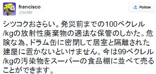 とりあえず青空_a0043520_2003062.png