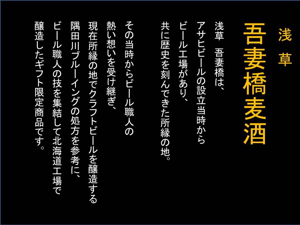 b0081121_6135271.jpg
