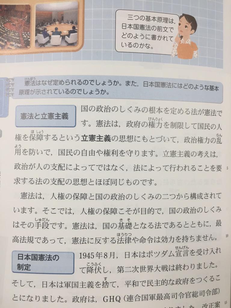 「辺野古新基地ノー」3万5千人結集 ほか_f0212121_0343778.jpg
