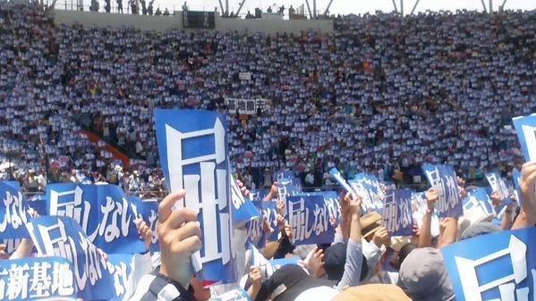 「辺野古新基地ノー」3万5千人結集 ほか_f0212121_0414411.jpg