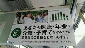 「辺野古新基地ノー」3万5千人結集 ほか_f0212121_0445653.jpg