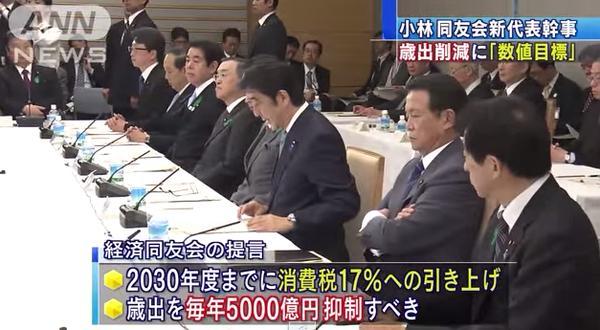 「辺野古新基地ノー」3万5千人結集 ほか_f0212121_0445821.jpg
