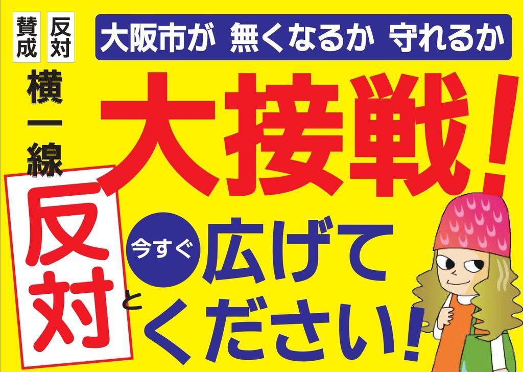 「辺野古新基地ノー」3万5千人結集 ほか_f0212121_0541533.jpg